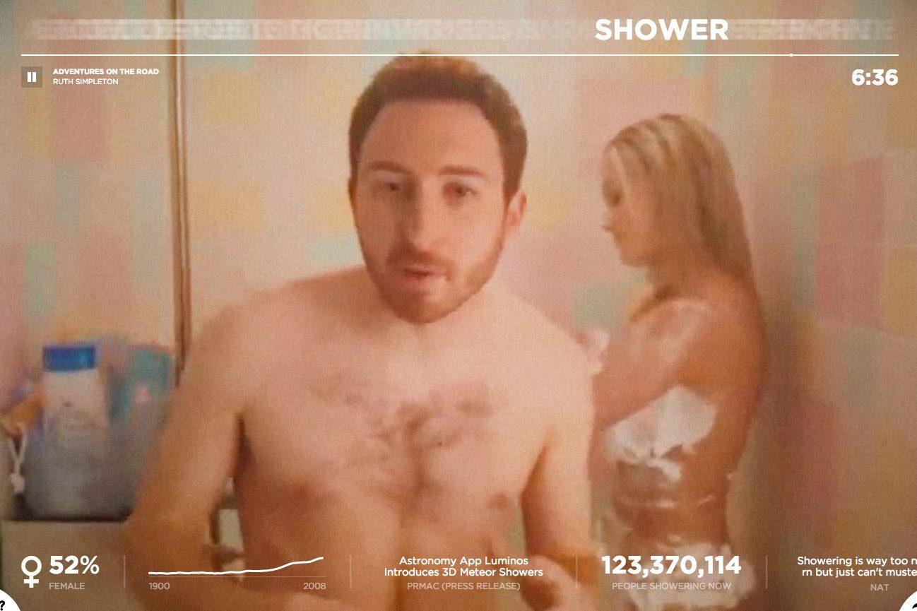 video-shower-big