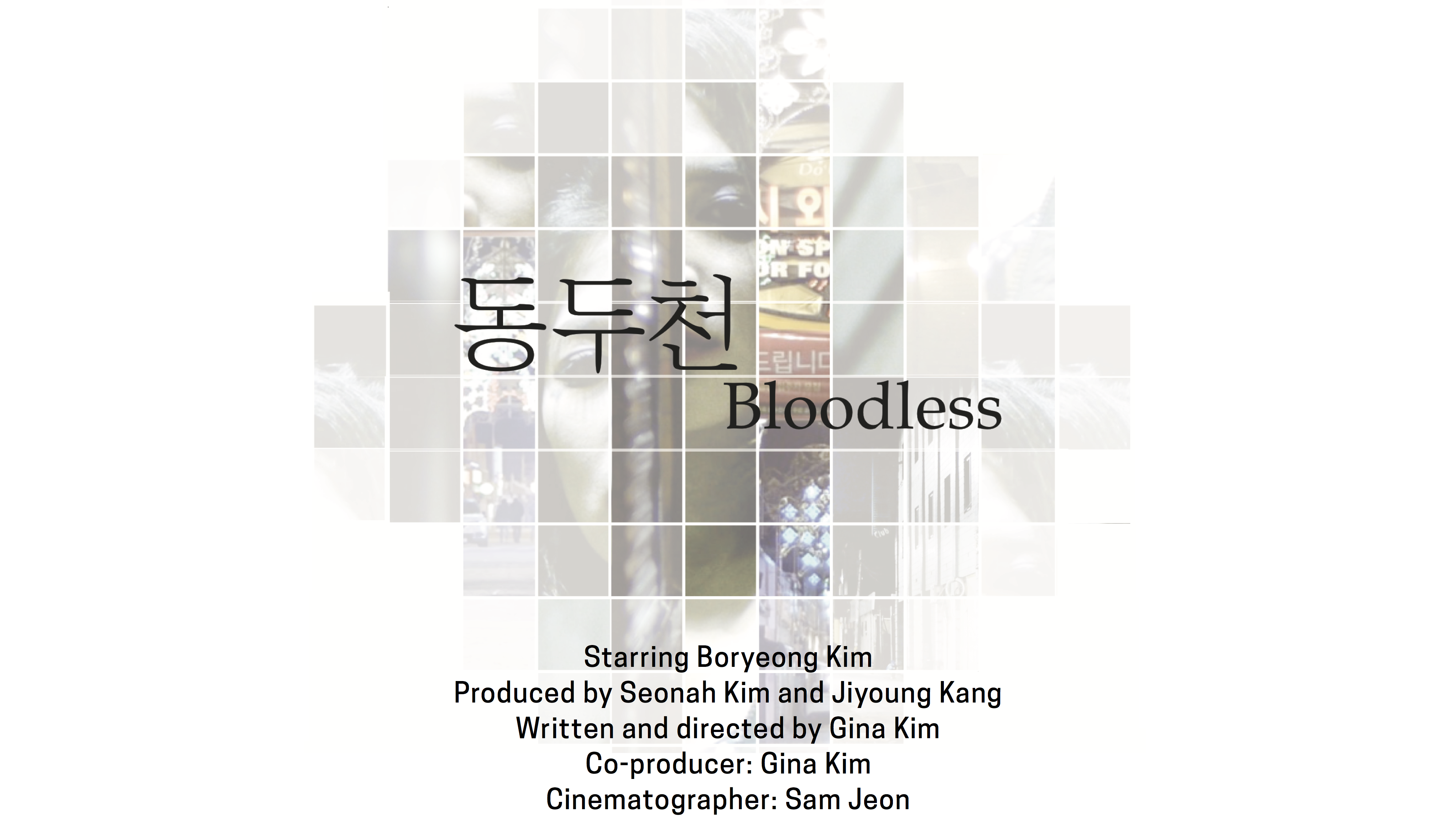 Bloodless credits